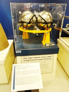 約20年前,ETS-VIに搭載されたアポジモータ(軌道修正用アクチュエータ)