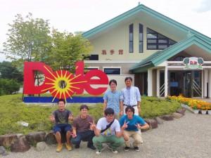 DSC03938 (1280x961)