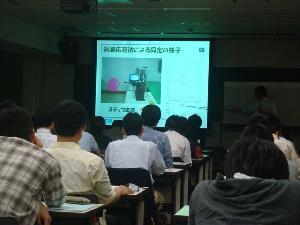 田中先生の講義